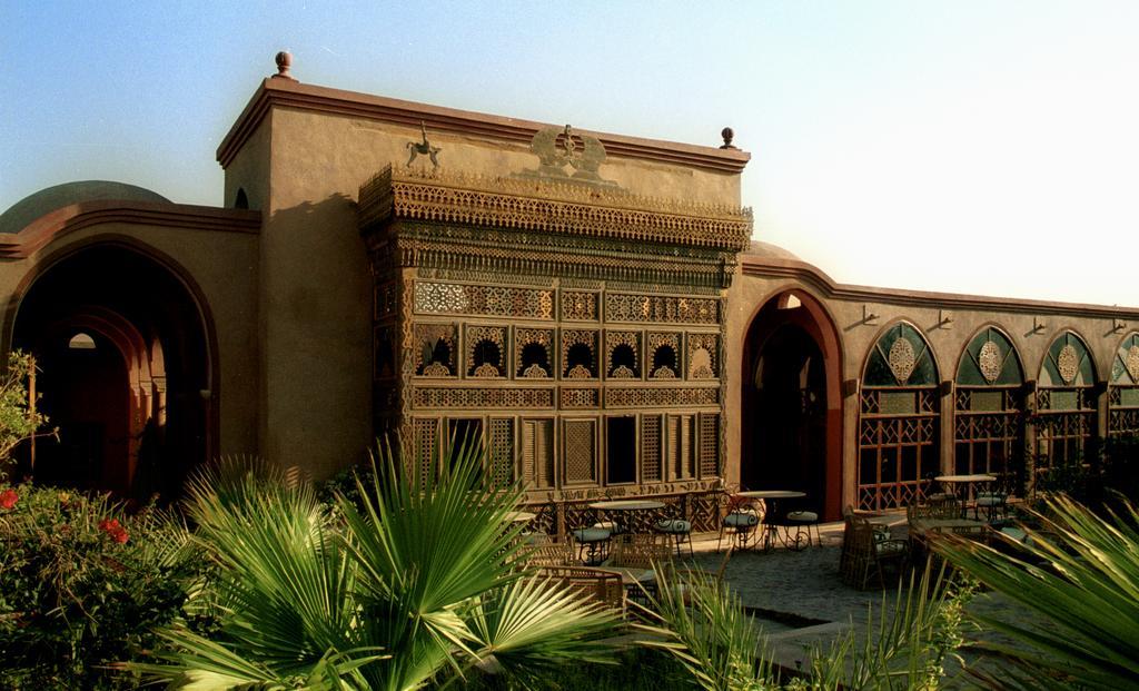 Al Moudira